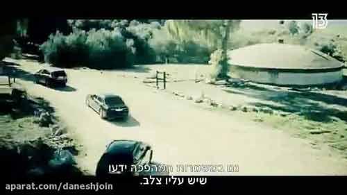 توضیح کامل نحوه ترور شهید فخری زاده (مستند کامل)