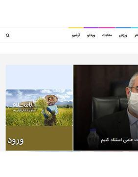 رپرتاژ آگهی در سایت دانشجو اینترنشنال بنر کنار اسلایدر