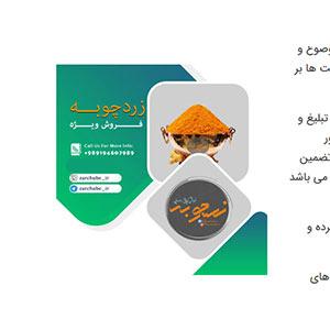 رپرتاژ آگهی در سایت دانشجو اینترنشنال بنر کنار وبلاگ در سایدبار