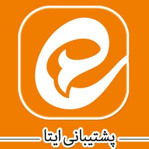 رپرتاژ آگهی در سایت دانشجو اینترنشنال پشتیبانی ایتا
