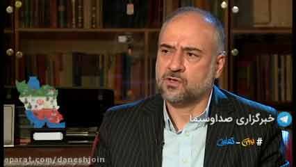 دادستان نظامی تهران پاسخ میدهد