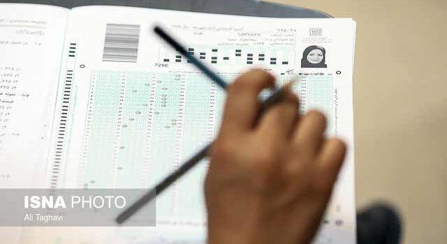 زمان برگزاری آزمون ارشد و کنکور ۱۴۰۰ اعلام شد/افزایش روزهای برگزاری آزمون