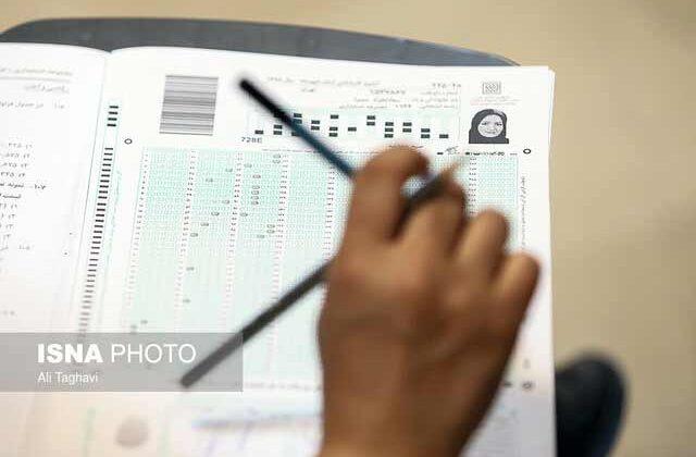 زمان برگزاری آزمون ارشد و کنکور ۱۴۰۰ اعلام شدافزایش روزهای برگزاری آزمون